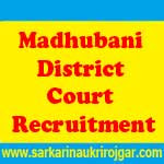 Madhubani District Court Recruitment