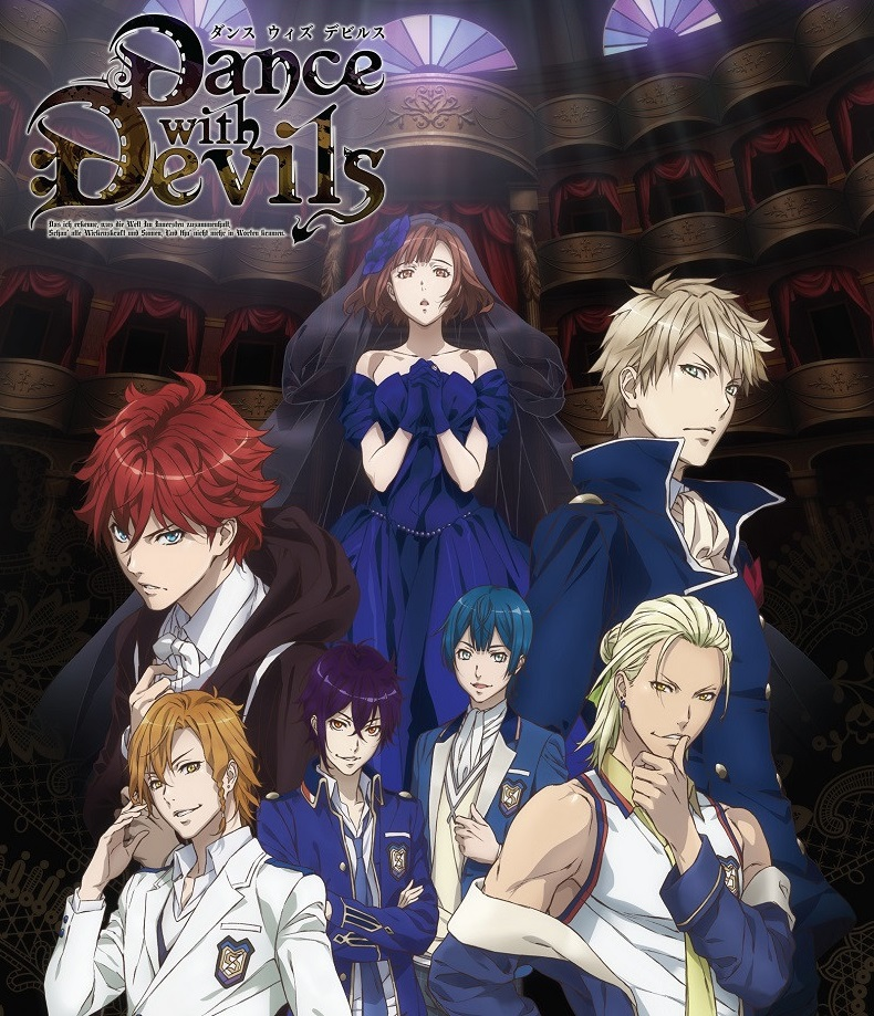 Dance with Devils (2015– ) ταινιες online seires oipeirates greek subs