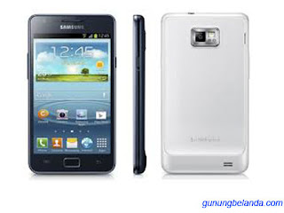 Download Firmware Samsung Galaxy S2 P GT-I9100P