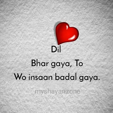 Wo Apne The Jo Badal Gaye Hindi Bewafa Lines Shayari Image Pic in Hindi