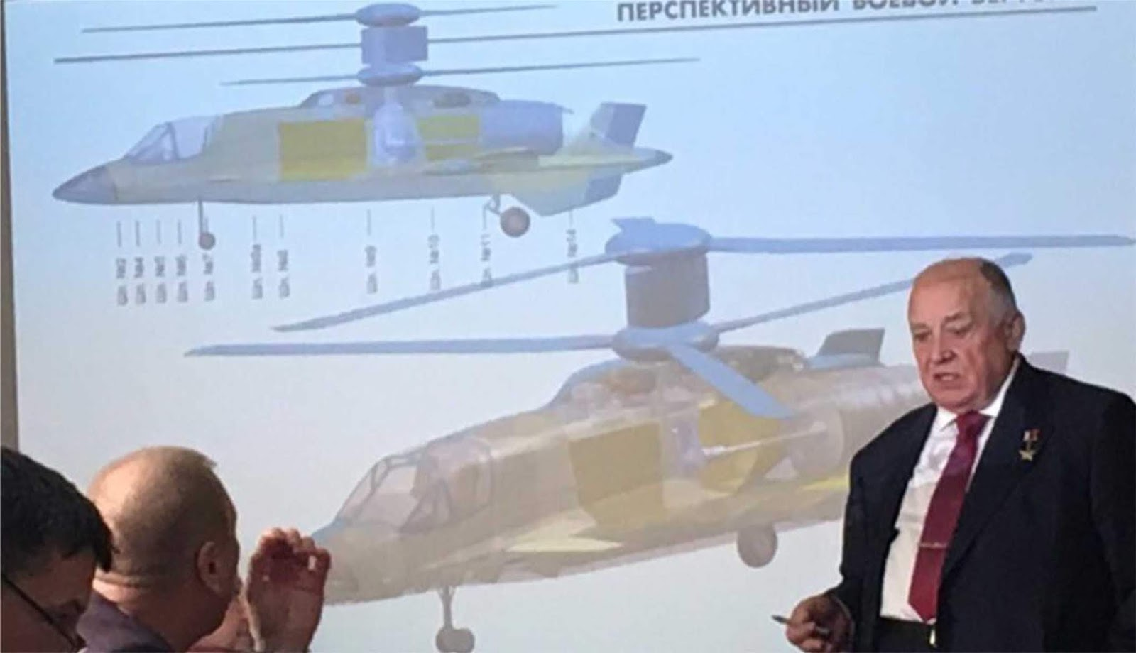 Gambar pertama helikopter Rusia masa depan muncul di Web.