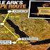 Αποκάλυψη: Βρέθηκε το μέρος που βρίσκεται η Κιβωτός της Διαθήκης