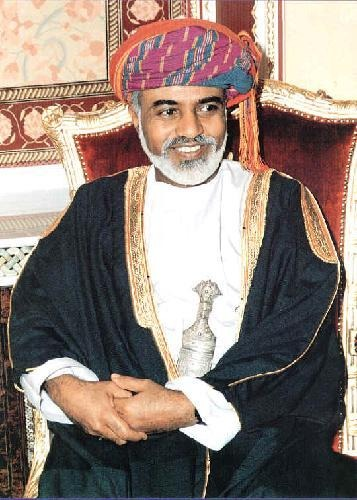 Muscat Confidential: HM Sultan Qaboos interview with US in ...