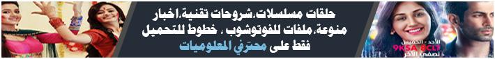 ومن الحب ماقتل - مادهوبالا : منتهى العشق -ارقام بنات واتس اب - ارقام بنات تعارف