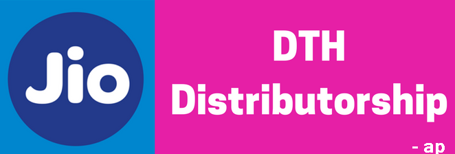 How to Apply Online Jio DTH Franchise, Dealership: How to Apply