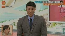 【動画あり】糸井嘉男と石井一久のトークwww