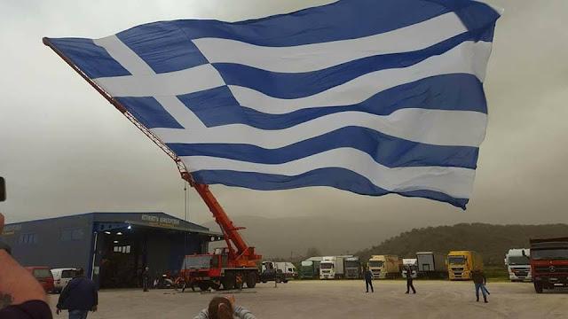 Ηγουμενίτσα: Πρόβα τζενεράλε για την μεγαλύτερη σημαία της ΒΔ Ελλάδας (+ΒΙΝΤΕΟ)
