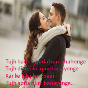 romantic hindi whatsapp dp images for impressing wife