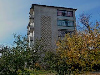 Васильківка. Вул. Першотравнева. Житловий будинок