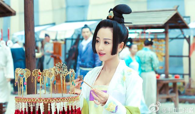 Yang Rong Cosmetology High