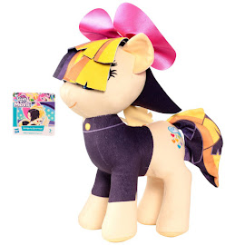 MLP Songbird Serenade Plush by Hasbro
