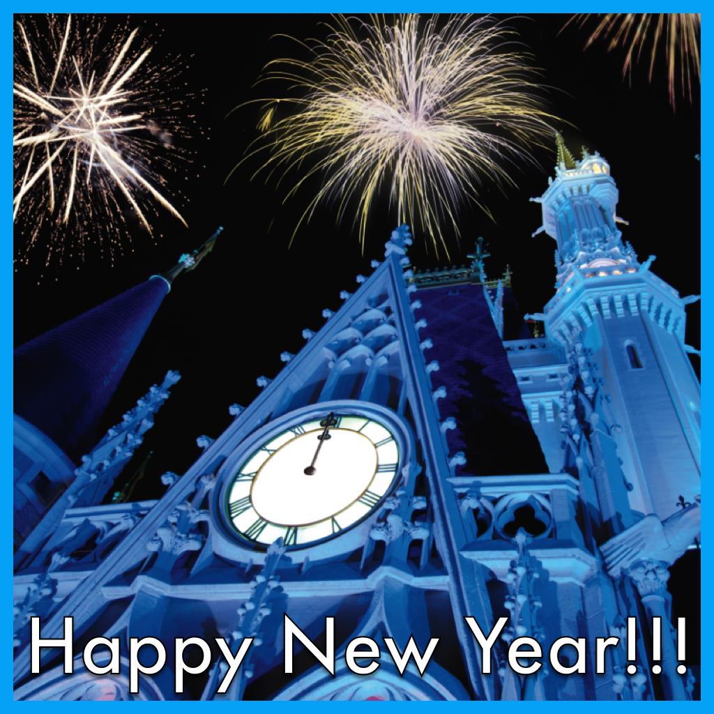 My Disney Life: Happy New Year 2016