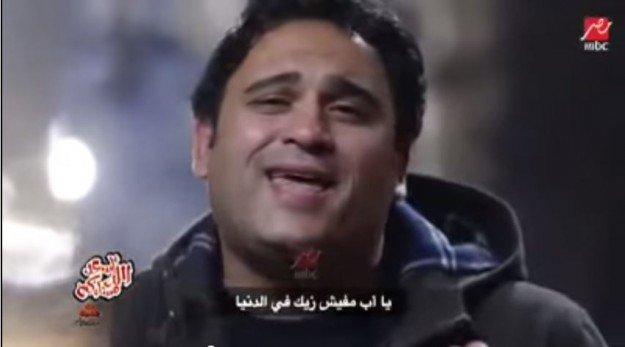 تحميل : فيديو أغنية سيد الحبايب يا أبويا من سيد ابو حفيظة mp3