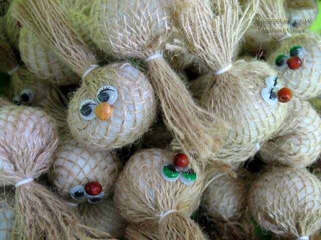 Домовые-луковки