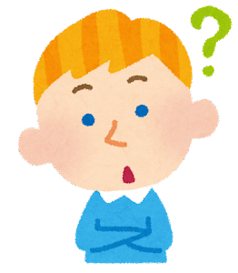 白人の男の子の表情イラスト「疑問」