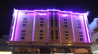 Hotel Murah di Al Marwah - Al Abha - Al Marwah