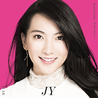 JY-Secret Crush ~恋やめられない~ 歌詞