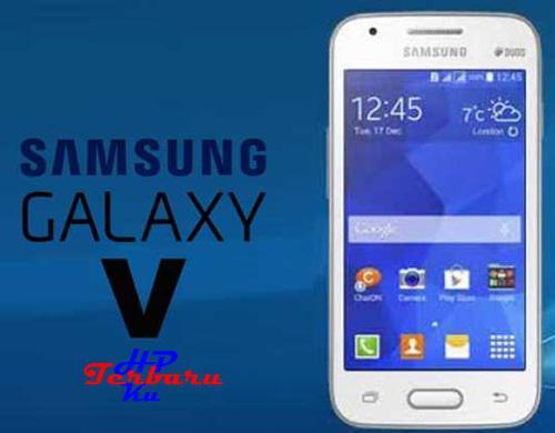 Spesifikasi Dan Harga Samsung Galaxy V 2016