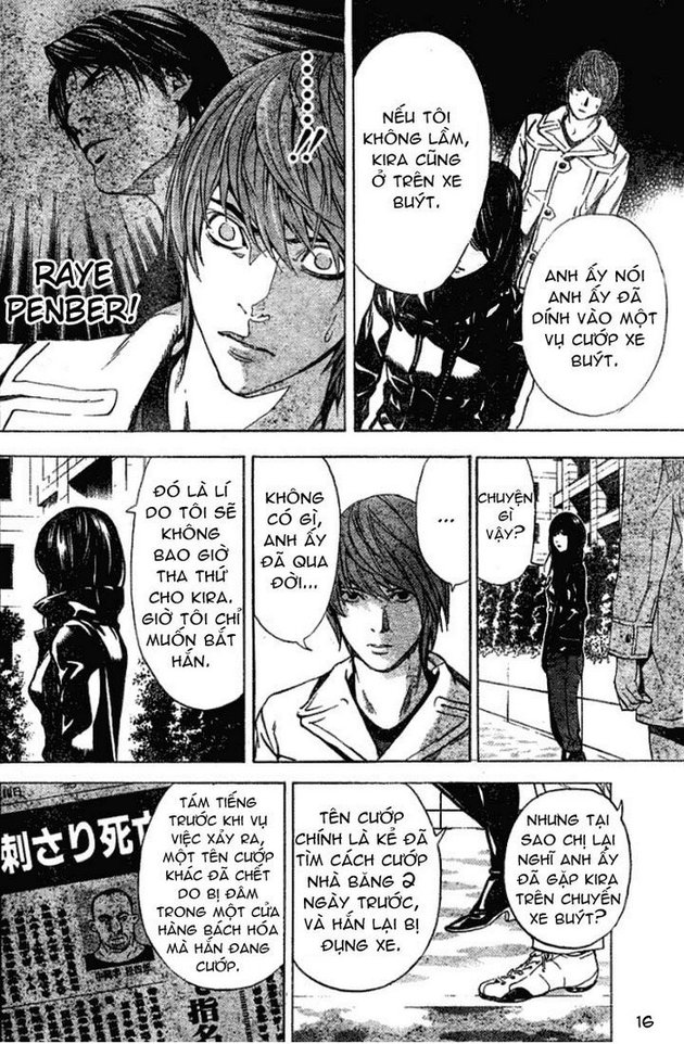 Death Note chapter 012 trang 17