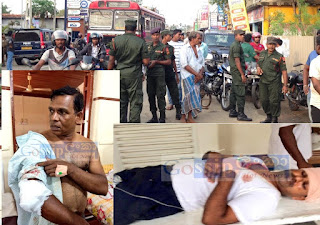 policemen attacked in Jaffna