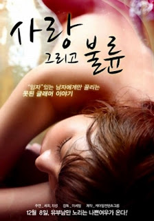 LOVE and Unnatural Love (2011)