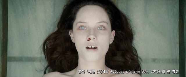 제인 도(The Autopsy of Jane Doe, 2016) scene 02