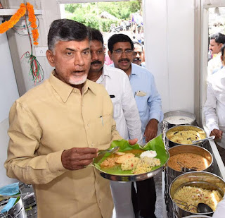 Spotted: CBN's Quality Test for NTR Canteen!