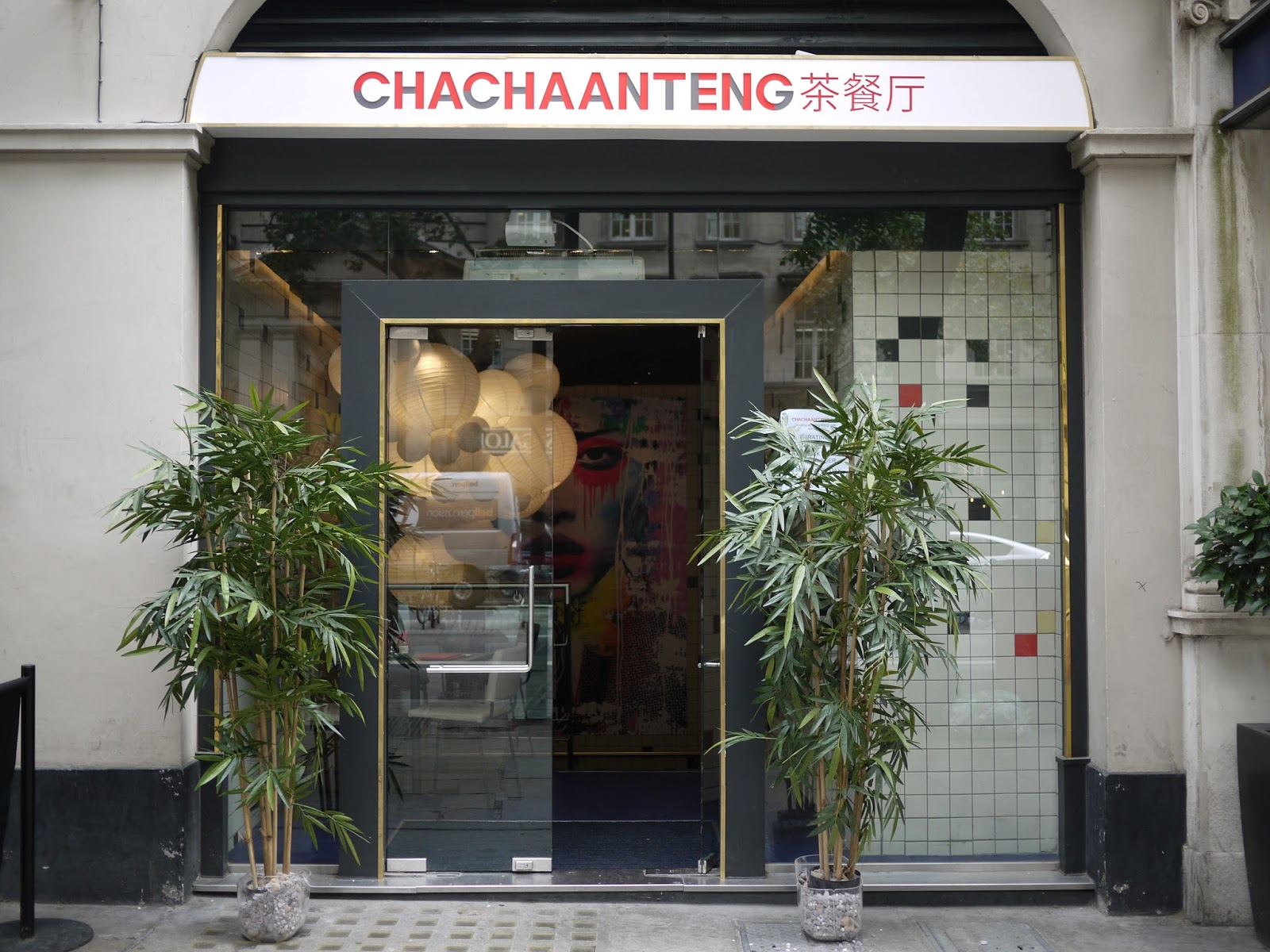 how does the cha chaan teng essay The new home of hong kong cafã© counterculture, transported to the big smoke, cha chaan teng in holborn, london.