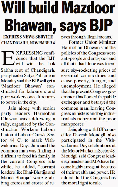 Expressing confidence that the BJP will win the Lok Sabha seat of Chandigarh, party leader Satya Pal Jain on Monday said the BJP will get a 'Mazdoor Bhawan' constructed for labourers and poor workers once it returns to power in the city.