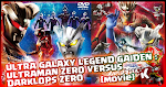 Ultra Galaxy Legend Gaiden : Ultraman Zero VS Darklops Zero Subtitle Indonesia (Movie)