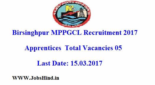 Birsinghpur MPPGCL Recruitment 2017