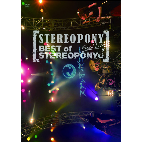 Stereopony - BEST of STEREOPONY ~Final Live~ [DVD ISO]