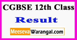 CGBSE 12th Class Result 2017 Declared