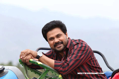 Dileep as dog trainer in Ring Master