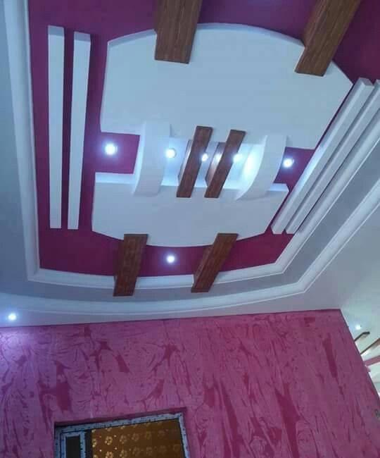 Ceiling Design For Hall: 45 Modern False Ceiling Designs For Living Room