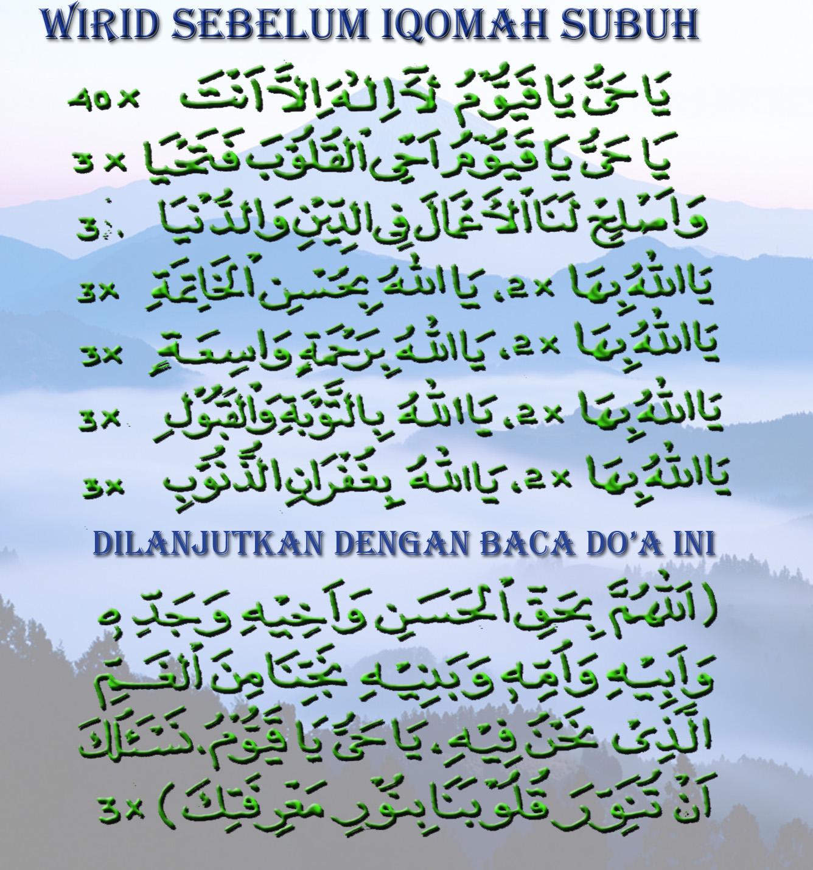 Riza Ali Ahmad Wirid Sebelum Iqomah Sholat Subuh