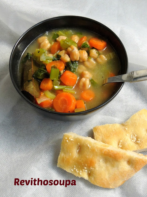 Revithosoupa, Greek Chickpeas Soup