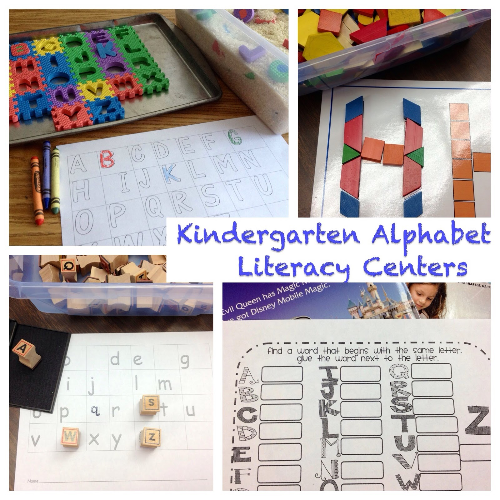 Kindergarten Is Crazy Fun Kindergarten Abc Literacy