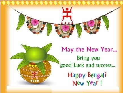 bengali new year pictures for whatsapp sharing with friends