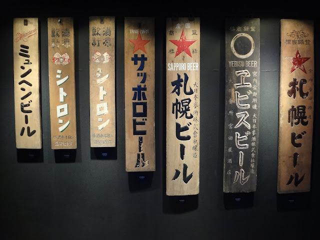 Carteles de izakaya de cerveza Sapporo