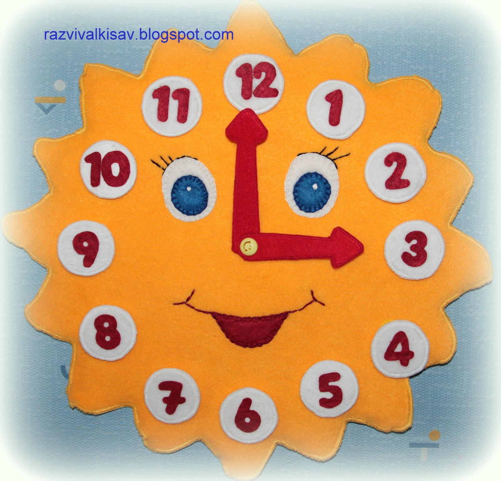 изготовление часов с корпоротивным знаком