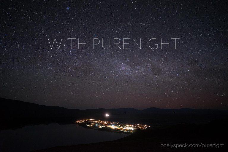 С фильтром PureNight