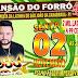 Dudu Rocha se apresenta na próxima sexta-feira (02) no Mansão do Forró