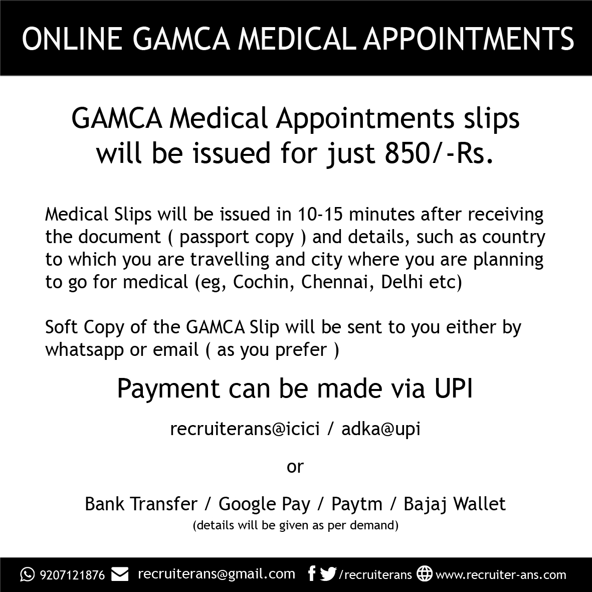 ONLINE GAMCA Medical Appointment