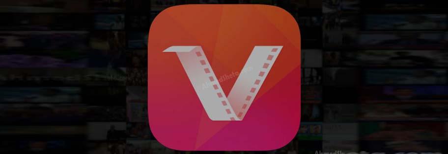 أفضل تطبيقات تحميل الفيديوهات للأندرويد   تطبيق فيدمات VidMate 2020