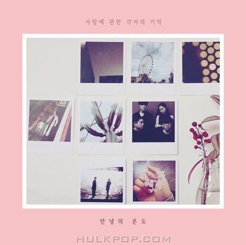 """Temperature of Saying """"Hi"""" – The Individual memory of love"""