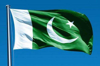 Pakistan Received Assistance From Gulf Nation