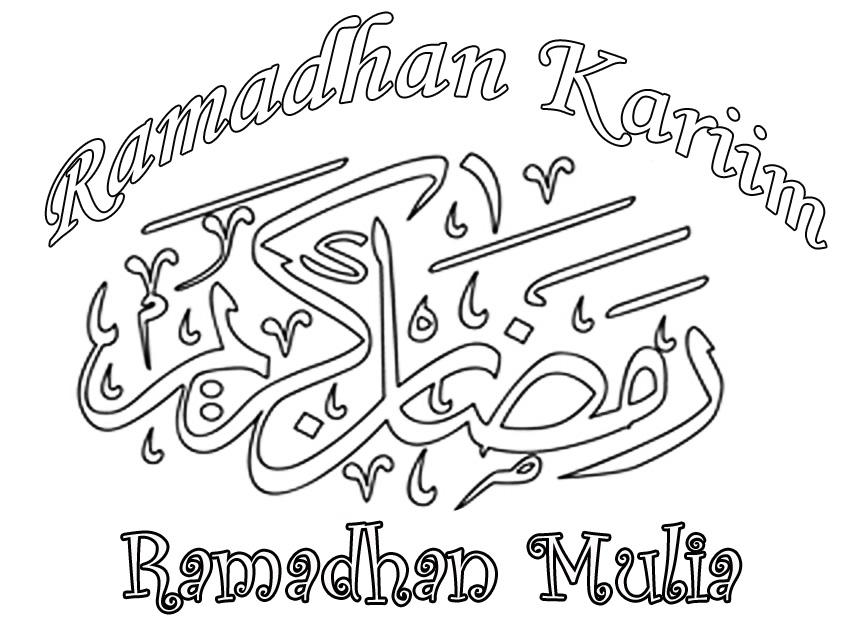 Mewarnai Kaligrafi Ramadan GAMBAR MEWARNAI