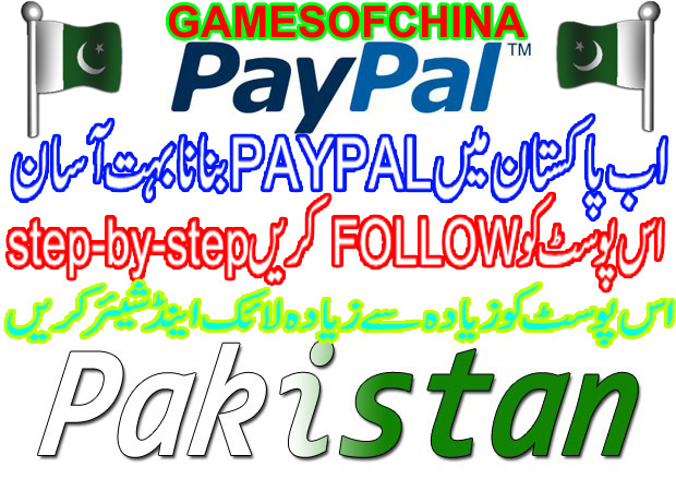 How To Create PAYPAL Account In Pakistan With Easy Step By Step - Unsupported Countries Cover Photo