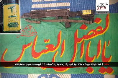 Σημαία της πακιστανικής, σιιτικής Liwa Zainebiyoun